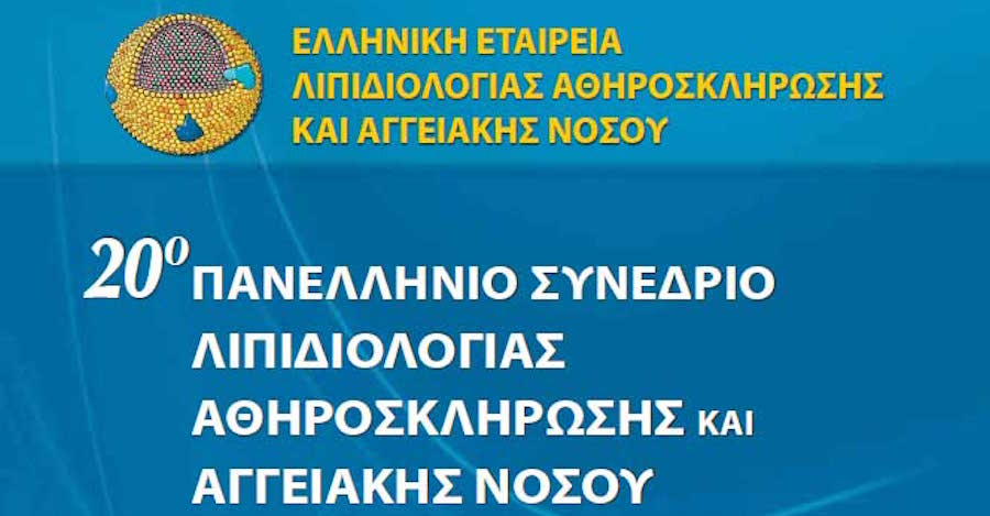 20th Panhellenic Congress of Lipidiology, Atherosclerosis and Cardiovascular Disease