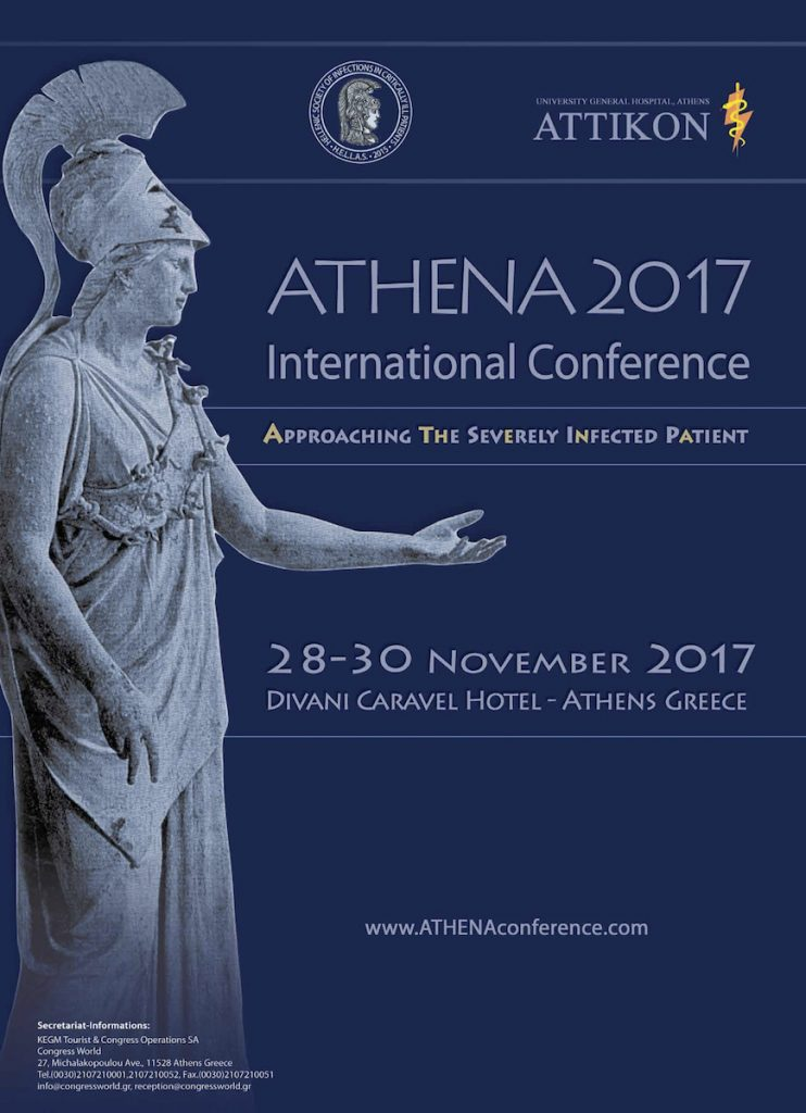 ATHENA 2017 International Conference